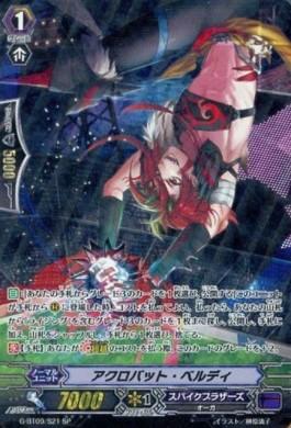 アクロバット・ベルディ【第9弾 天舞竜神:スペシャル】ヴァンガードG収録カード情報