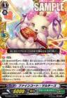 ファインコート・マルチーズ【俺達トリニティドラゴン:ダブルレア】ヴァンガード公式【20170104】今日のカード