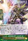 メテオカイザー ユニオール【剣牙激闘:ダブルレア】ヴァンガードG収録カード情報