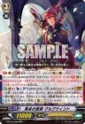 黄金の聖剣 グルグウィント【剣牙激闘:ダブルレア】ヴァンガード公式【20170130】今日のカード