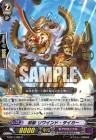 刻獣 リワインド・タイガー【第11弾 鬼神降臨:コモン】ヴァンガード公式【20170516】今日のカード