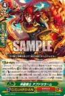 神龍騎士 アブドサラーム【第11弾 鬼神降臨:レア】ヴァンガード公式【20170526】今日のカード