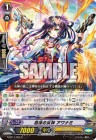泡沫の女神 アワナミ【第11弾 鬼神降臨:コモン】ヴァンガード公式【20170602】今日のカード