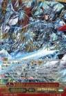 神聖騎士 ガンスロッド・ピースセイバー【第11弾 鬼神降臨:SGR】ヴァンガードG収録カード情報