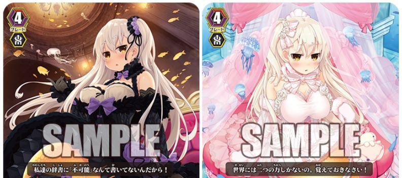 七色の歌姫「Duo-デュオ」の収録カード情報一覧まとめ!