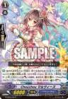 Chouchou マルヴィーズ【七色の歌姫:コモン】ヴァンガード公式【20170614】今日のカード