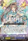 Chouchou メルヴィーズ【七色の歌姫:コモン】ヴァンガード公式【20170614】今日のカード