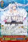 ソング・オブ・グレイシャス レインディア【七色の歌姫:トリプルレア】ヴァンガード公式【20170616】今日のカード