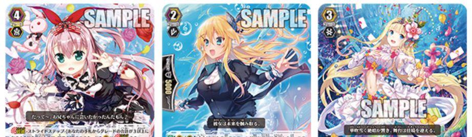七色の歌姫「再録&特別再録」の収録カード情報一覧まとめ!