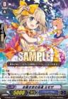 お星さまの友達 ミモザ【七色の歌姫:レア】ヴァンガードG収録カード情報