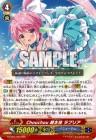 Chouchou 超主役 ラプリアィ【七色の歌姫:トリプルレア】ヴァンガード公式【20170630】今日のカード