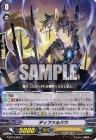 ディファルバウ【第12弾 竜皇覚醒:コモン】ヴァンガード公式【20170706】今日のカード