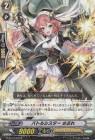 バトルシスター さぶれ(VG第12弾「竜皇覚醒」収録レア)