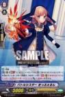 バトルシスター きっふぇるん(VG第12弾「竜皇覚醒」収録コモン)