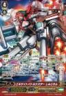 エキサイトバトルシスター しゅとれん【第12弾 竜皇覚醒:SP】ヴァンガードG収録カード情報