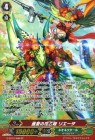 盛夏の花乙姫 リエータ【第12弾 竜皇覚醒:SP】ヴァンガードG収録カード情報