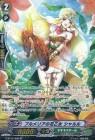 プルメリアの花乙女 シャルル【第12弾 竜皇覚醒:SP】ヴァンガードG収録カード情報