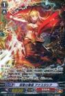 招雷の舞姫 アナスタシア【第12弾 竜皇覚醒:SP】ヴァンガードG収録カード情報
