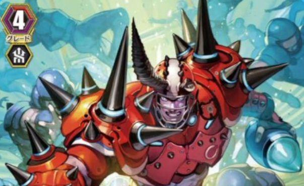 VG第13弾-究極超越「スパイクブラザーズ」の収録カード情報一覧まとめ!