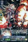 鉄壁の星輝兵 トリウム【混沌と救世の輪舞曲:SP】ヴァンガードG収録カード情報