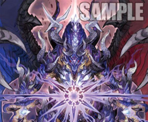 ダークゾーンのZR「終焉のゼロスドラゴン ダスト」がVG第14弾【竜神烈伝】に収録!スパイクブラザーズ&ダークイレギュラーズ&ペイルムーン&ギアクロニクルで使用可能なゼロスドラゴン!
