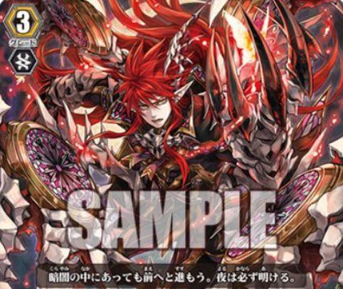 VG第14弾-竜神烈伝「ダークイレギュラーズ」収録カード情報一覧まとめ!