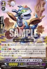 刻獣 メタルパーティ・ドラゴン(ヴァンガードG第14弾【竜神烈伝】収録レア・ギアクロニクル)