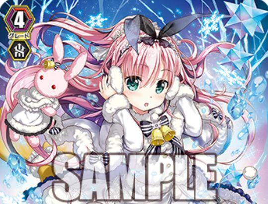 歌姫の祝祭「Duo-デュオ」の収録カード情報一覧まとめ!