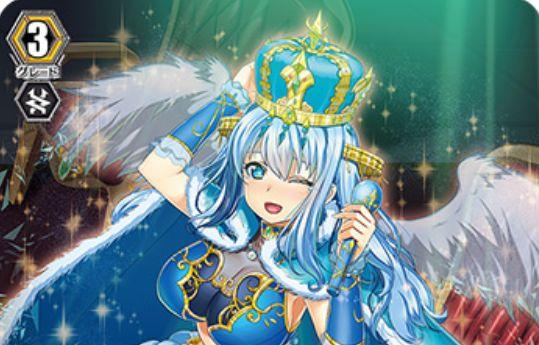 歌姫の祝祭「オーロラスター コーラル」のSPカードが情報公開!