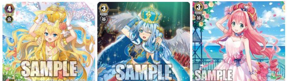 歌姫の祝祭「SPカード」一覧まとめ!