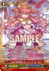 BN-PR♥ISM シャイニング・ガーネット(ヴァンガードG【クランブースター 歌姫の祝祭】収録SPパラレル・スペシャル・プリズム)