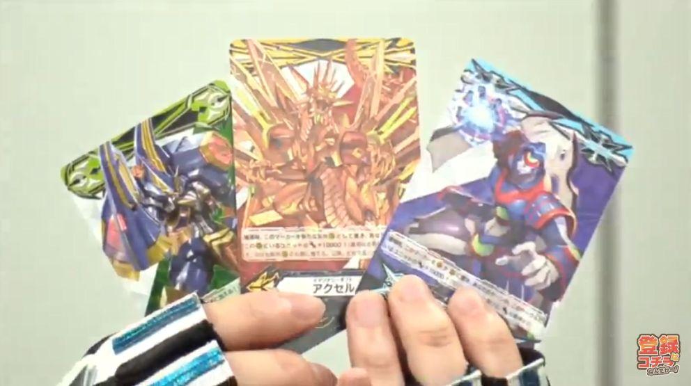 【The Destructive Roar】ボックス特典ギフトマーカーの実物画像が公開!