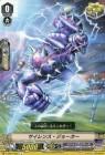 サイレンス・ジョーカー(エクストラブースター「The Destructive Roar」グレード0ユニット)