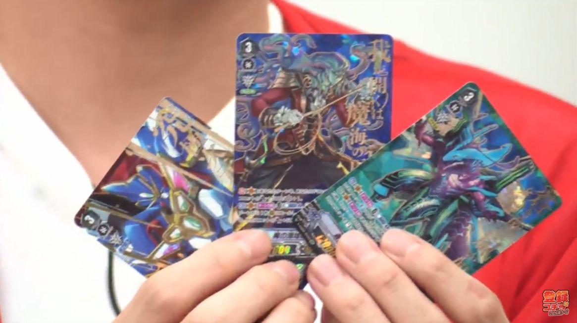 【アジアサーキットの覇者】SVR(スペシャルヴァンガードレア)実物カード画像