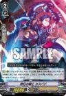 悲壮の騎士 カスバド(ヴァンガード「最強!チームAL4」収録コモン・シャドウパラディン)