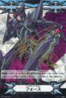 V-GM/0033 : イマジナリーギフト フォース