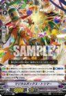 マジカルボックス・トリマー(ヴァンガード「最強!チームAL4」収録レア・ペイルムーン)今日のカード・高画質版