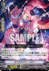 ミッドナイト・バニー(ヴァンガード「最強!チームAL4」収録レア・ペイルムーン)今日のカード・高画質版