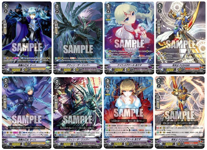【最強!チームAL4】収録オリジンレア(OR)カード一覧まとめ!(全4種とトリプルレアとの比較画像)