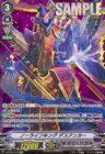 ノーライフキング デスアンカー(ヴァンガード「最強!チームAL4」収録スペシャルヴァンガードレアSVRパラレル・ダークイレギュラーズ)