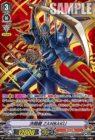 決闘龍 ZANBAKU(ヴァンガード「最強!チームAL4」収録スペシャルヴァンガードレアSVRパラレル・むらくも)