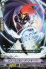 ヴァーミリオン・ゲートキーパー(ヴァンガード「最強!チームAL4」収録コモン・トリガーユニット・ダークイレギュラーズ)