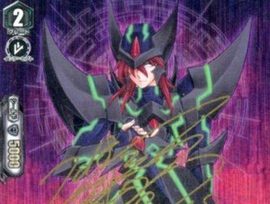 ブラスター・ダーク(イメージライドレア:最強!チームAL4)のカード画像が公開!伊藤彰先生描き下ろし&サインが入った、雀ヶ森レンがライドしたブラスター・ダークのカード!