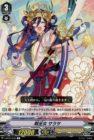 戦巫女 サラサ(オラクルシンクタンク 結成!チームQ4・コモン)