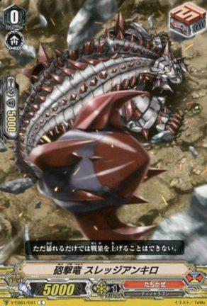 砲撃竜 スレッジアンキロ(たちかぜ The Destructive Roar・コモン)