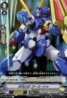 次元ロボ ゴーユーシャ(ディメンジョンポリス G06 アジアサーキットの覇者・Cコモン)
