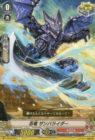 忍竜 ザンバライダー(むらくも G05 最強!チームAL4・Cコモン)