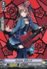 V-PR/0019 [PR] : Roselia 今井リサ