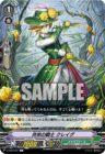 共栄の騎士 クレイグ(エクストラブースター「ウルトラレア ミラクル コレクション」収録コモン・ネオネクタール)