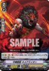 守護聖獣 ネメアライオン(エクストラブースター「ウルトラレア ミラクル コレクション」収録レア・ゴールドパラディン)